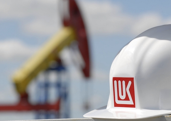 Компания «ЛУКойл» вложит свыше $1 млрд. встроительство нового производства вКстове