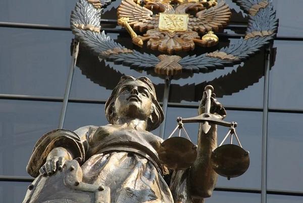 Верховный суд запретил банкам менять размер комиссий без согласия клиента